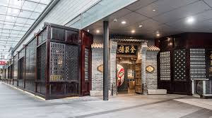 Saturday 25th January 2020 – Chinese New Year Banquet Dinner – Fine dining Flavor of Peking Duck